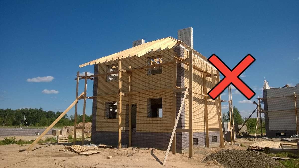 Teure Immobilienfinanzierung